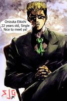 Onizuka, teaching interview by AKLP