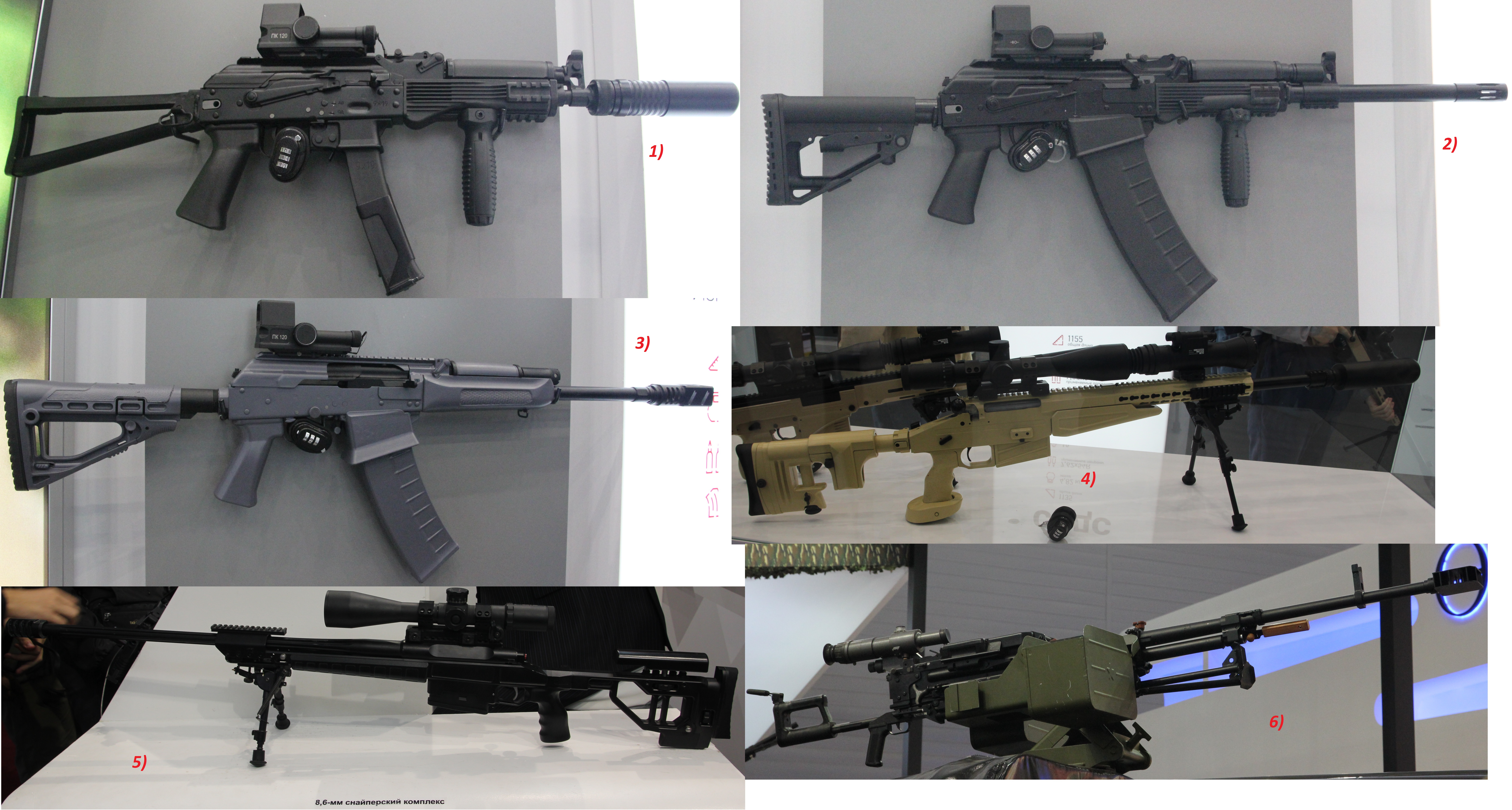 Weapons New Russian Military 97