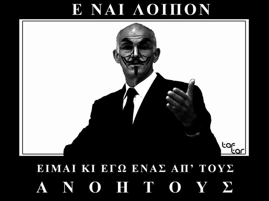 GAP - Anonymous by taftar