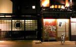 DOWNTOWN TOKYO ASAKUSA