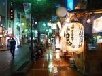 TOKYO OKACHIMACHI 2