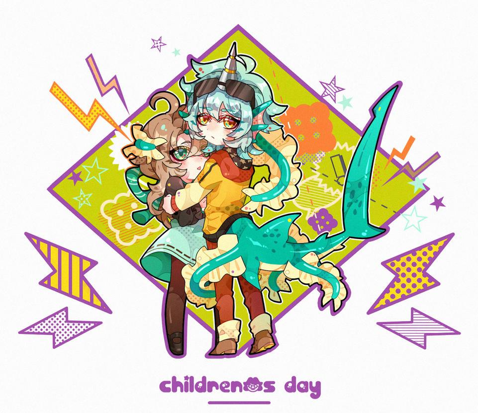 Happy Children's Day by Byakugun916