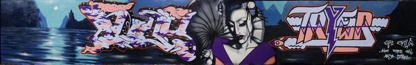 Japanese whole wall by rarebitone