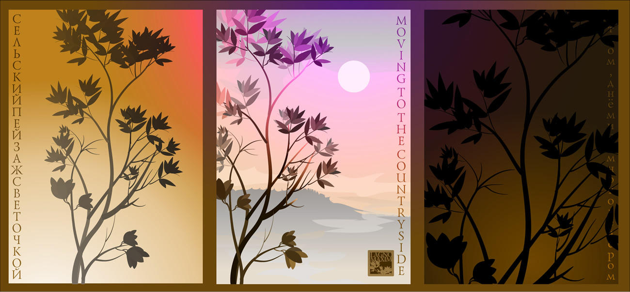 landscape 3 in 1 by lagnomaxim