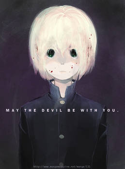May the Devil be