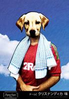 Dog oh Doggy Head by endiv