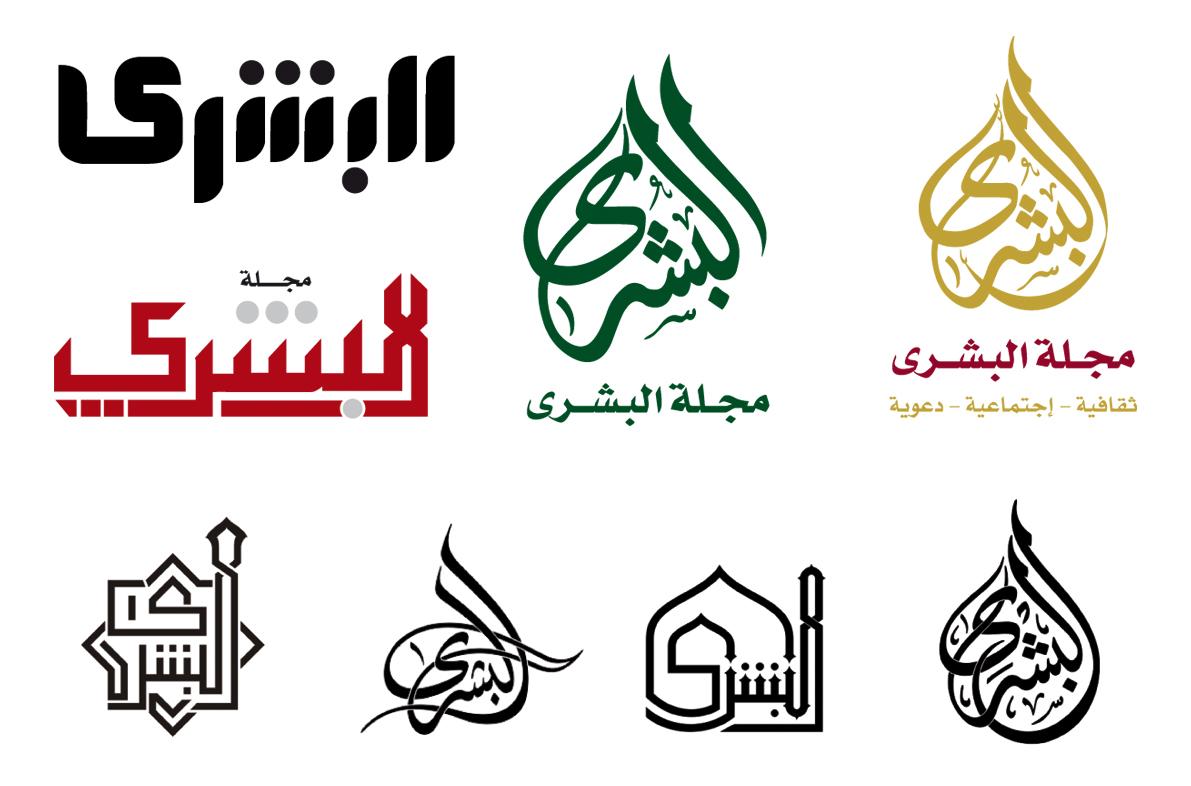Quran Logo favourites by TMScolor on DeviantArt