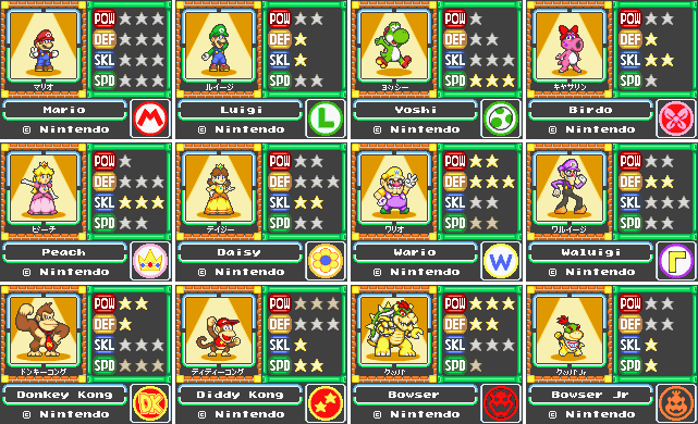 mario card series 1 -#main