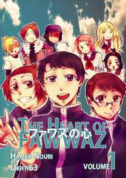 The Heart of Fawwaz by muslimmanga
