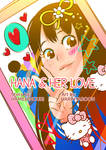 Hana and Her Love (Chapter 2)