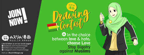 Muslim Manga Drawing Contest by muslimmanga