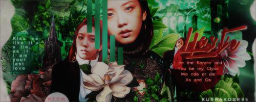 [230617] Last Love (Jisoo) by kubrakose95