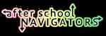 LoveLive NicoRinPana afterschool Navigators Logo by mizutsunee