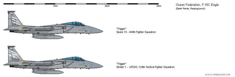 F-15C Trigger