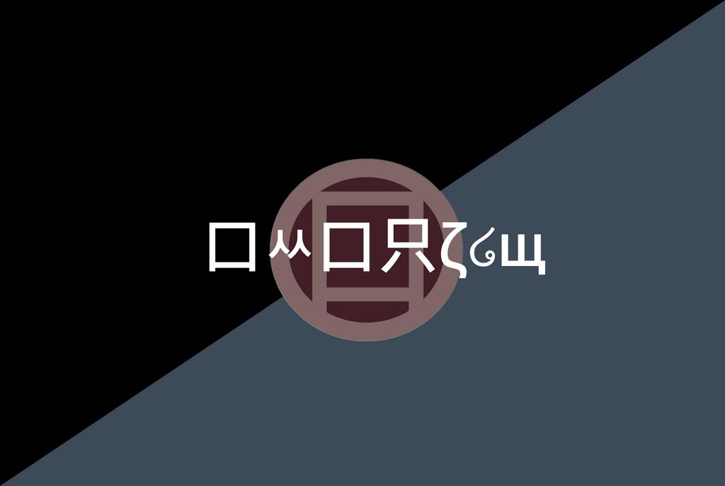 Ojoli flag by GG-sus