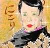 The Legend Of Koizumi - Okama Hitler by DhanaRagnarok