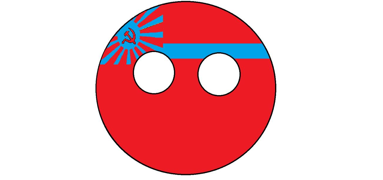 Free sovereign Soviet socialist republicBall by ArchangelOfJustice12