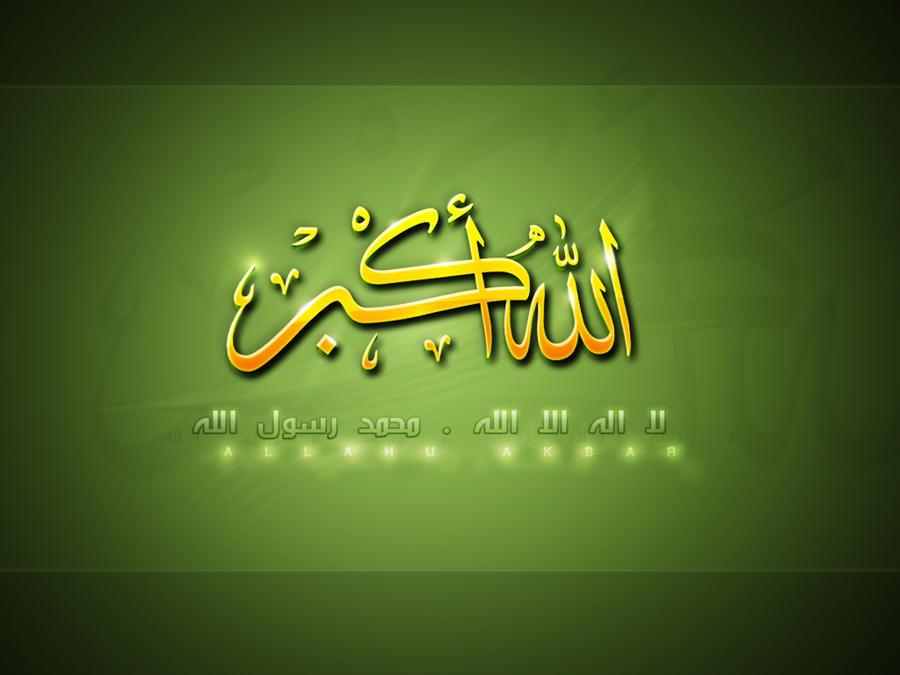 Allahu Akbar By Artmidos