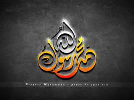 Prophet Muhammed Pbuh 2