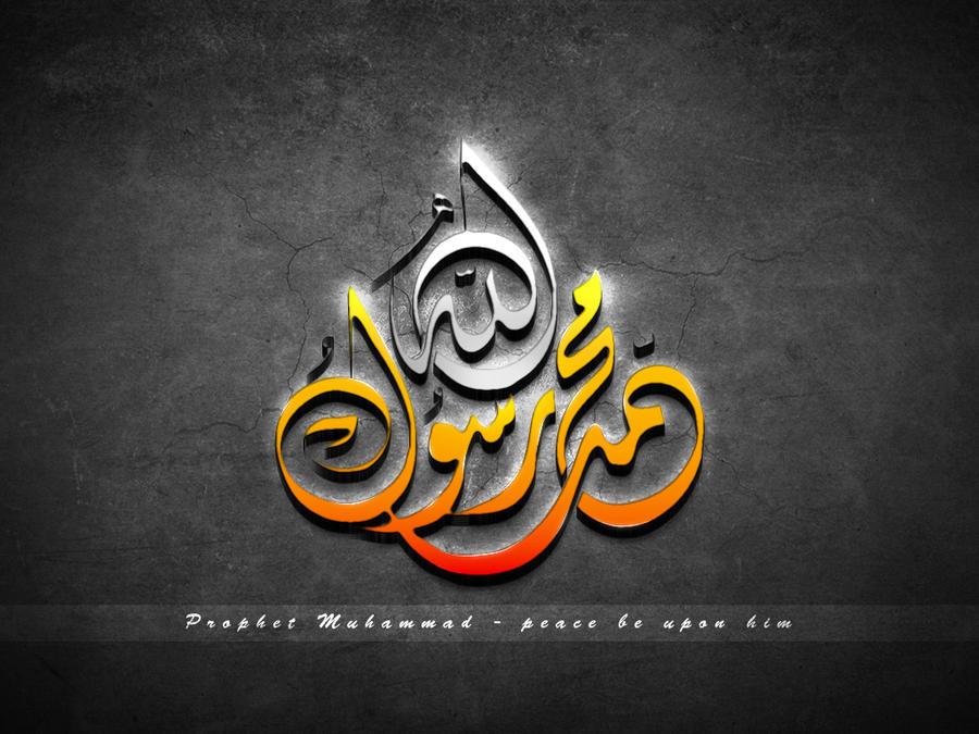 Prophet Muhammed Pbuh 2 by artmidos
