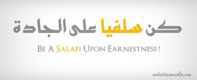 Kun Salafiyyan alal Jaadah by mahdiy