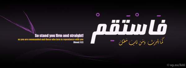 Fastaqim! Keep Istiqamah by mahdiy
