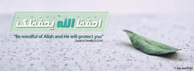 Be Mindful of Allah by mahdiy