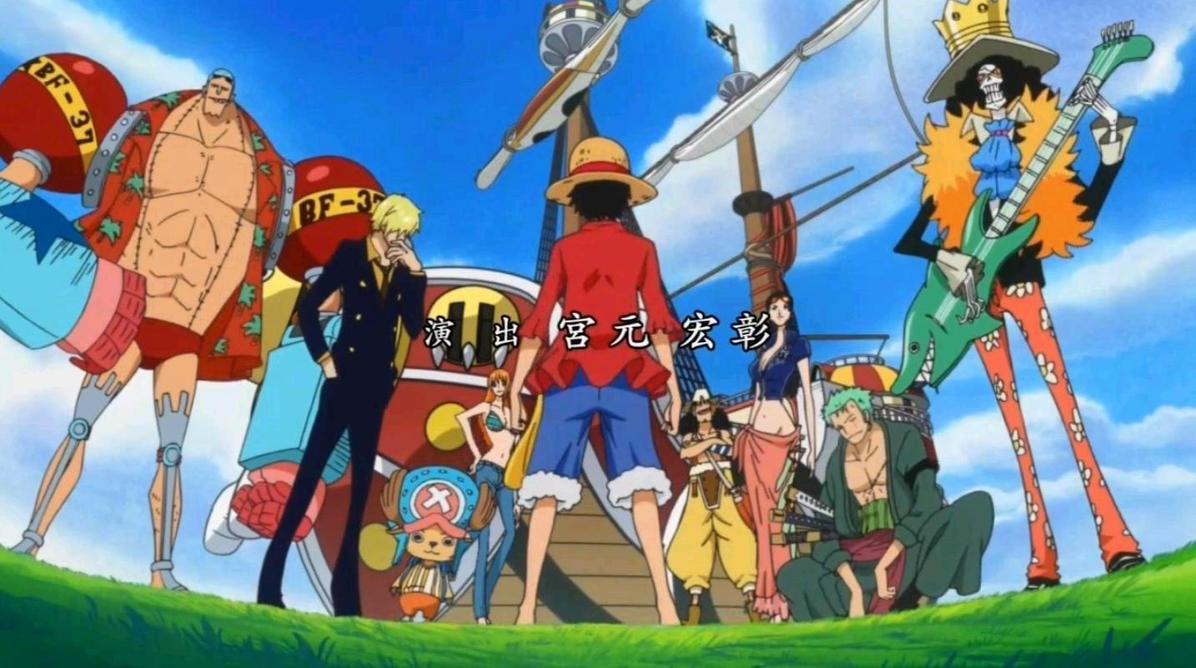 One Piece TimeSkip We Go By