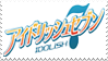idolish7 stamp by FinalDestinationX3