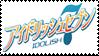 idolish7 stamp by FinalDestinationX3