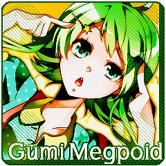 Rol Vocaloid {Inscripciones} - Página 2 Gumi_by_modokimokona-d57mxll
