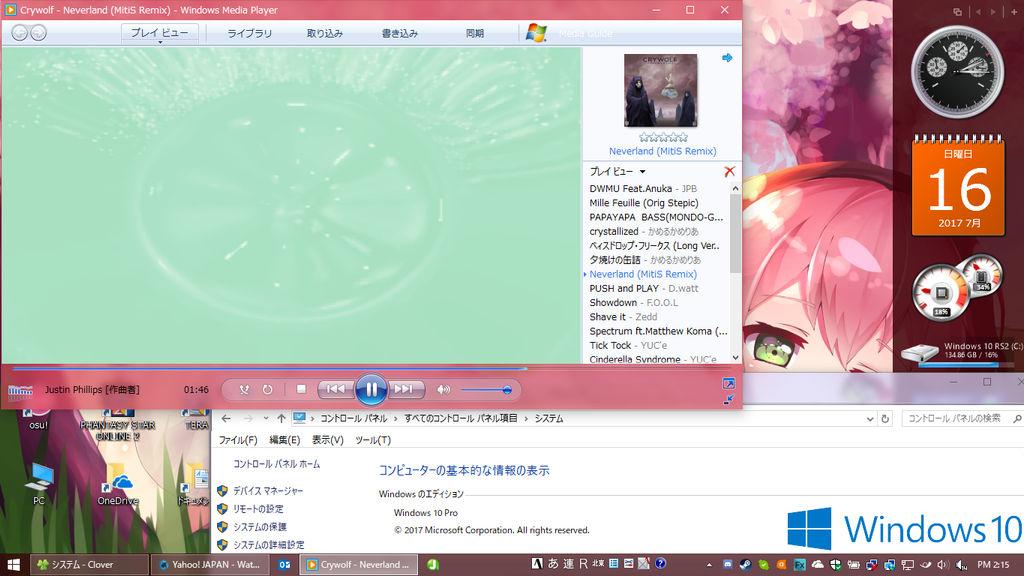 Windows Media Player 11 for Windows 10 by Yukarumya on DeviantArt