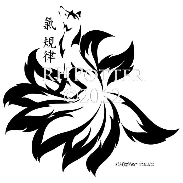 Greek Symbol Tattoos moreover Kanjikitsune besides Desenhos Colorir Naruto additionally Colorear Dragon Ball Z 129 likewise . on naruto shippuden logo