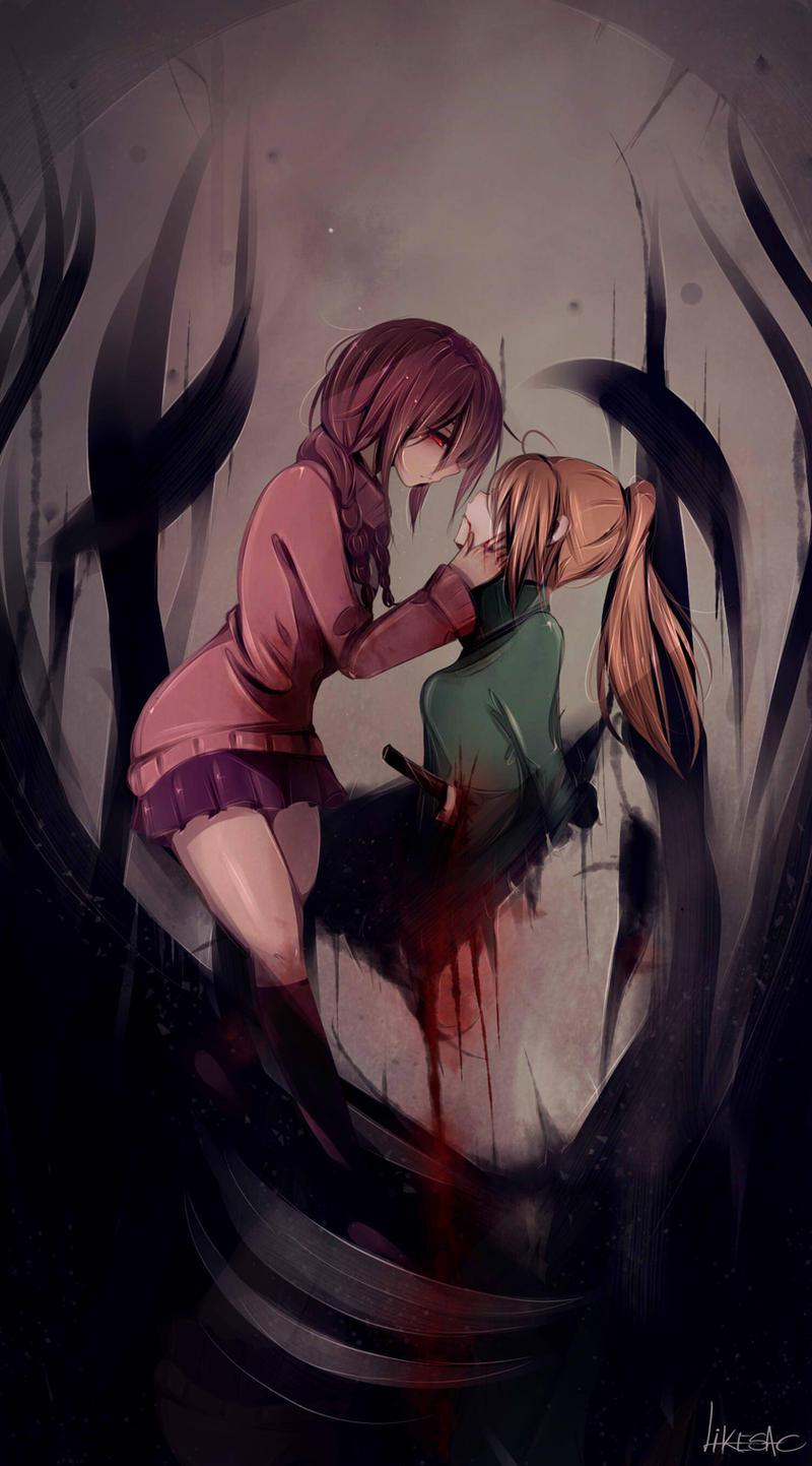 My Nightmare ~ by Likesac