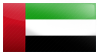 UAE Stamp by deviant-ARAB
