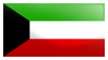 Kuwait Stamp by deviant-ARAB