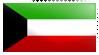 Kuwait Stamp by deviant-ARAB