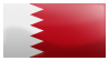 Bahrain Stamp by deviant-ARAB