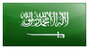 Saudi Arabia Stamp by deviant-ARAB