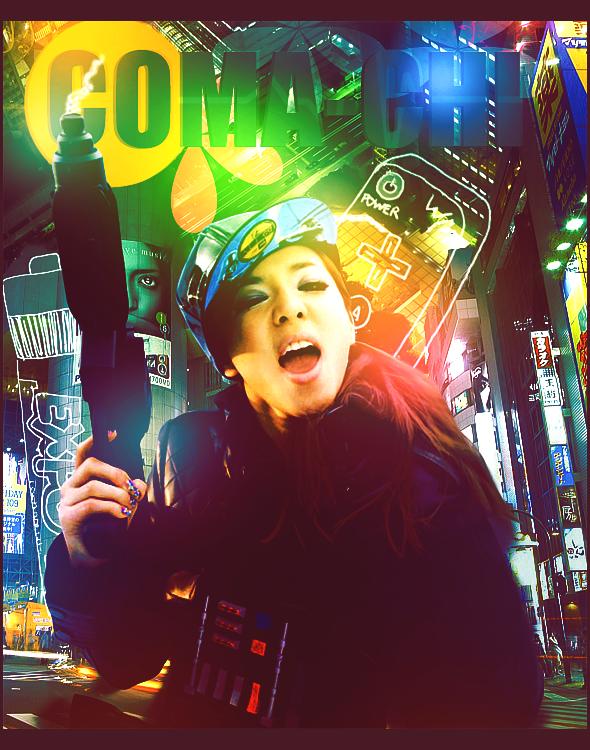 Tsubasa Style Coma_chi_by_tsubasart-d31xmgt