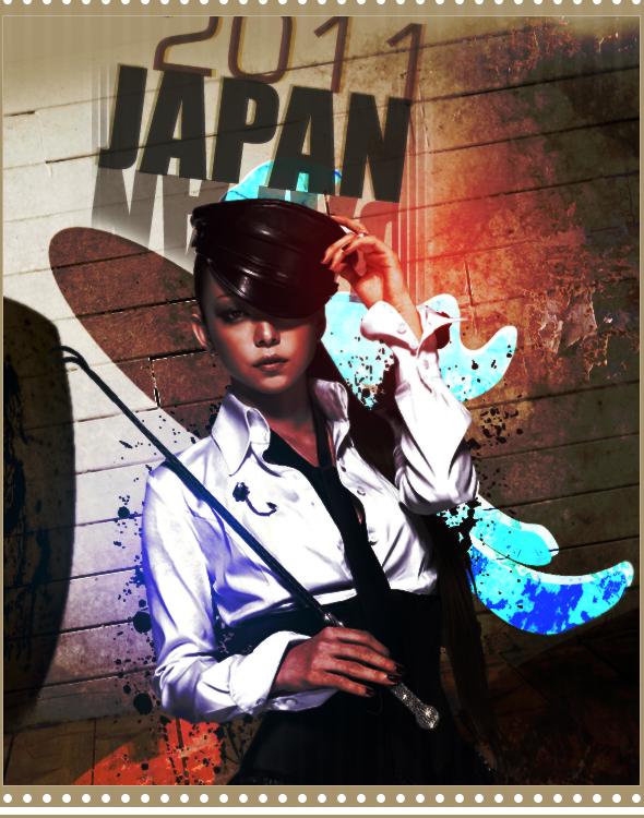 Tsubasa Style - Page 39 Splash_namie_amuro_dominat_by_tsubasart-d423y8t