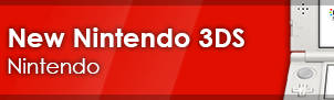 New Nintendo 3DS [Emblem]
