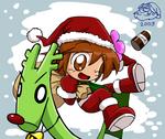 Christmas pass...