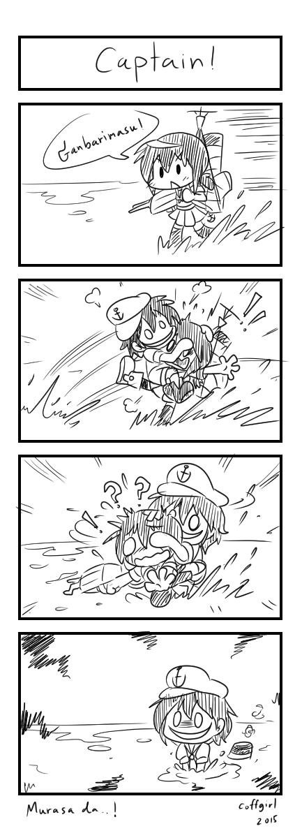 Captain by Coffgirl