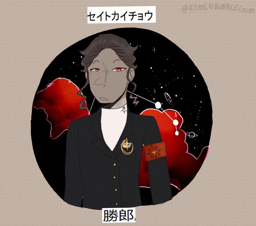 Katsurou Poku