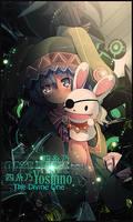 Yoshino by Aura-Blade4