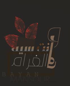 bayan-m's Profile Picture