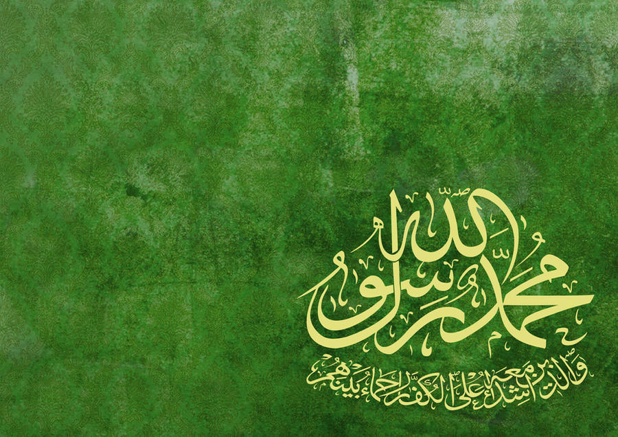 Islamic calligraphy 6 by zenoxen on deviantart Arabic calligraphy wallpaper