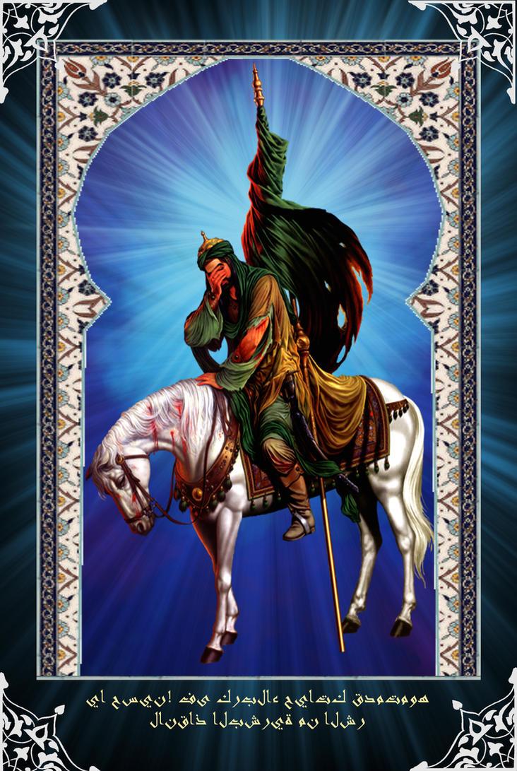 Yazid Karbala Ya Hussain by Z...