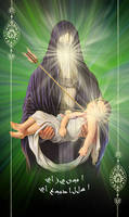 Zainab [A.S.] And Abdullah The Baby [A.S.]